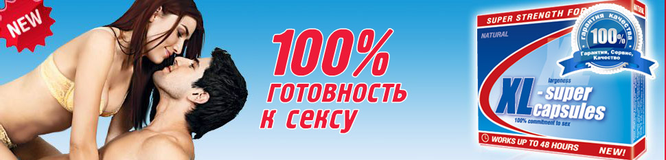 http://www.xl-super.com.ua/
